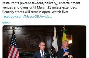 疫情蔓延让美国多地电影院关闭,纽约洛杉矶全部影院停止营业