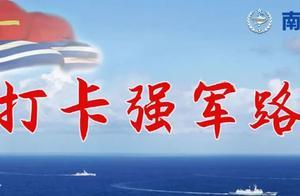 """致敬潜艇""""兵王""""!老兵不老,风华正茂"""