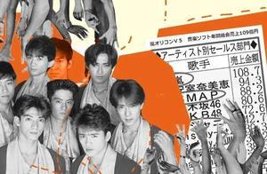 统治日本娱乐圈45年的杰尼斯帝国,正在被丑闻瓦解