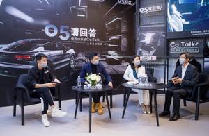 """领克05开启科技专场微综艺""""时间限量版""""首秀"""