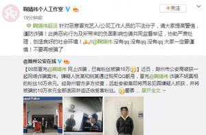鞠婧祎身份被冒充行骗 发文提醒粉丝:要谨慎