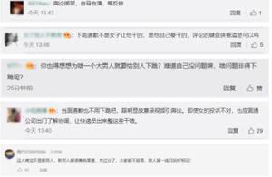 快递员下跪道歉 人保公司:已报警并保留追究发布失实视频和言论权利