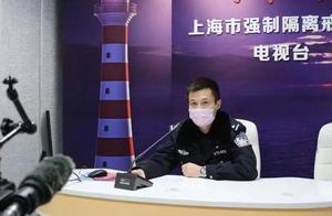 """【警察故事】冲锋在前,逆行担当——聆听来自公安""""战疫""""一线的心声"""