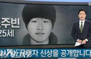 N号房共犯之一是现役军人怎么回事 韩国N号房什么意思发生了什么