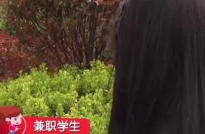 """小心套路!青岛女大学生兼职模特被骗,还有人接到了""""威胁电话"""""""