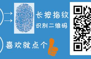 第六届全国文明城市名单出炉!江苏12地入选