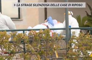 意大利一养老院护理人员集体逃离,有老人饿死