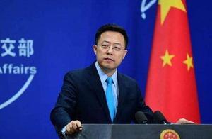 """美方增列6家中国媒体为""""外国使团"""",中方采取对等反制"""