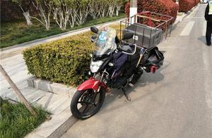摩托车撞人、电动车追尾……青岛公布6起负全责交通违法事故
