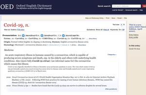 记录历史!牛津英语词典增加与新冠病毒相关词条