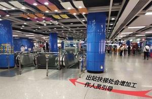 广州地铁珠江新城站站厅改造进入第二阶段,C口区域仍围蔽