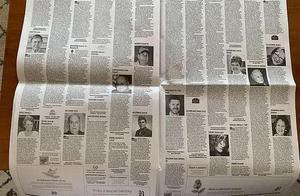 美国波士顿报纸讣告登满15页 网友:一辈子没见过
