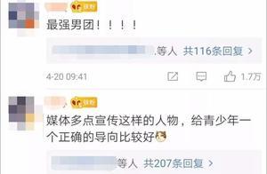 """钟南山的基地&袁隆平的田:""""医食无忧""""组合,黄埔隔空聚首"""