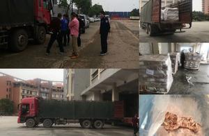 广州南沙警方多措并举连续出击 查获走私冻品124吨案值500万