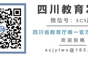 四川省2021年全国硕士研究生招生考试今日顺利开考