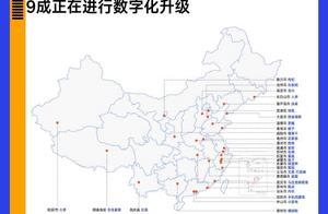 中国十大数字化产业带公布,淘宝C2M助力广东浙江福建全国领跑