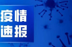 满洲里:将用3天时间对市区所有居民核酸检测