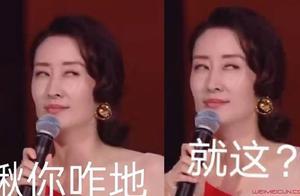 刘敏涛唱歌表情管理失控画面曝光 刘敏涛为什么会这样故意的吗