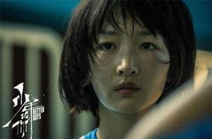 周冬雨金像奖最佳女主角 详情揭秘凭此角色获奖系实至名归