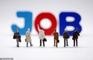 """国际经济观察:就业成世界经济复苏""""心病"""""""
