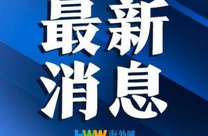 广州拟立法反餐饮浪费:网络吃播不得从事假吃、催吐等暴饮暴食直播行为