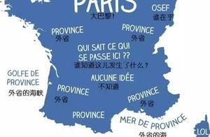 120万封城前逃到乡下的巴黎人:我们像在跳船