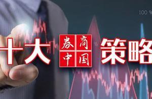 2021年将是股市大年,市场高点可能在下半年!春节前抱团难瓦解?