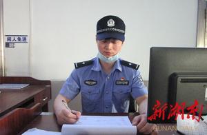 三度请缨,在一线战斗100天!揭秘湖南监狱民警的战疫故事