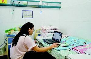 女教师病房里抱娃上网课,坦言虽然很辛苦,但不想让学生掉队