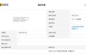 """李佳琦""""Oh my god,买它买它!""""申请声音商标!能成吗?腾讯QQ提示音已经成功了……"""