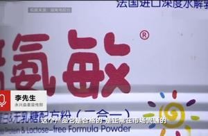 湖南永兴县宣传部回应大头娃娃事件:涉事产品合格 幼儿患病原因待查