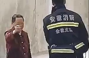 """这就是山东丨90后消防员出警归来偶遇八旬奶奶:六年来她一听到警笛就出门""""找""""孙子"""