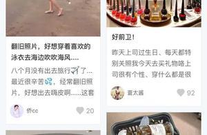 刘涛一刀砍出半价海景房,直播卖房你会被种草吗?