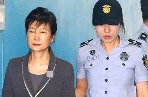 朴槿惠累计获刑22年,最晚87岁出狱