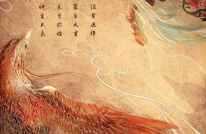 """超有梗!玄幻大剧《千古玦尘》官宣主演阵容,代替许凯、周冬雨出场的是""""小白猪""""和""""小黄鸭"""""""
