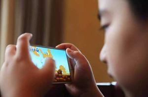 近2亿中小学生上网激增,有的用成人账号玩游戏