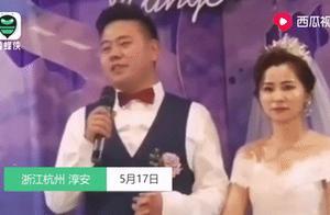 民警婚礼现场秒变防诈骗宣传大会,新娘表情亮了