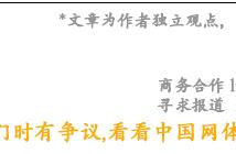 樊振东和马龙将争夺国际乒联总决赛男单冠军