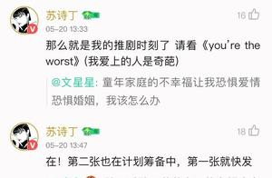 大牌空降一周回顾:摩登兄弟刘宇宁、胡夏、张韶涵等与粉丝互动