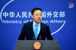 外交部:中俄守望相助 树立了国际抗疫合作典范