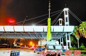 厦门海沧大桥收费主站拆除,四桥一隧将陆续改造