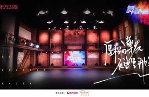 回归舞蹈表达本质、让舞蹈与观众站在一起,《舞者》的立体式舞蹈叙事创新