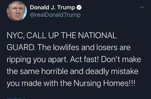 难以理解!这俩词竟能从美国总统嘴里说出来,特朗普为何这么形容他们?
