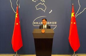 外交部答英首相涉港言论:在BNO问题上搞政治操作没有出路