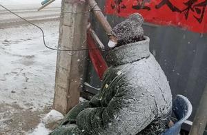 还记得风雪中坚守的硬核老人吗?他背后的故事更暖……