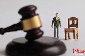 离婚后孩子随母姓,父亲拒付抚育费 法院判决:必须支付4万多元