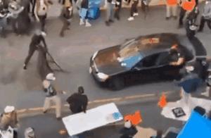 西雅图示威现场,一男子开车冲进人群后开枪