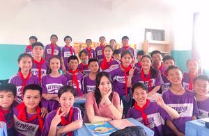 利用课间带全班学生排练手势舞,湖南这个小学老师成了抖音网红