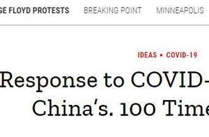 死亡率是中国100倍!《时代》周刊:美国应对新冠疫情比中国糟糕100倍