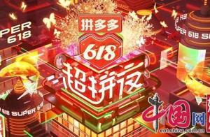 黄晓明加盟湖南卫视《618超拼夜》世界冠军助阵